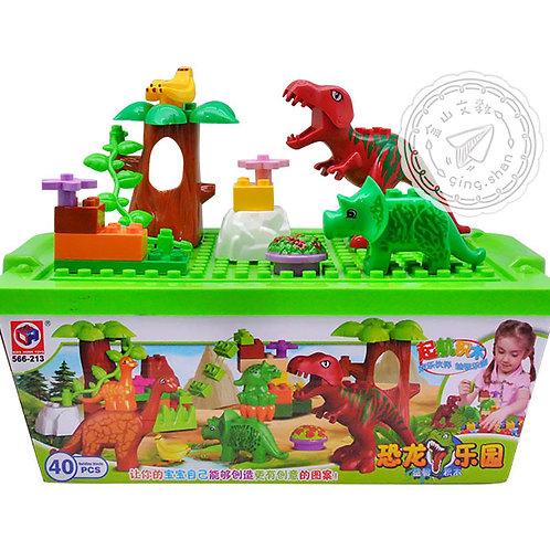 [編號: 50298 ]恐龍積木樂園