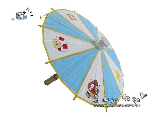 彩繪小紙傘