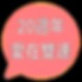 出版物2-removebg-preview.png