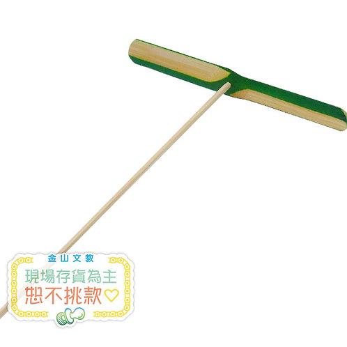 [編號: 31312 ]竹蜻蜓12入