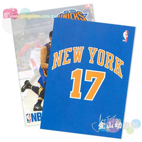 NBA固頁筆記本