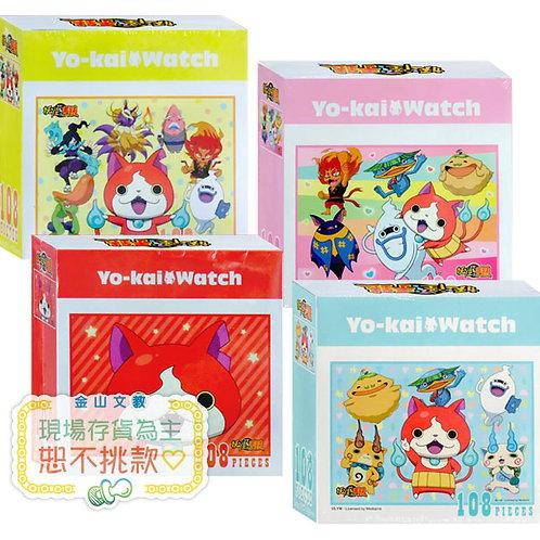 [編號: 50488-4 ]妖怪手錶盒裝拼圖