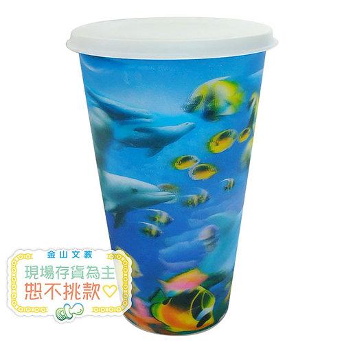 3D海洋冷水杯