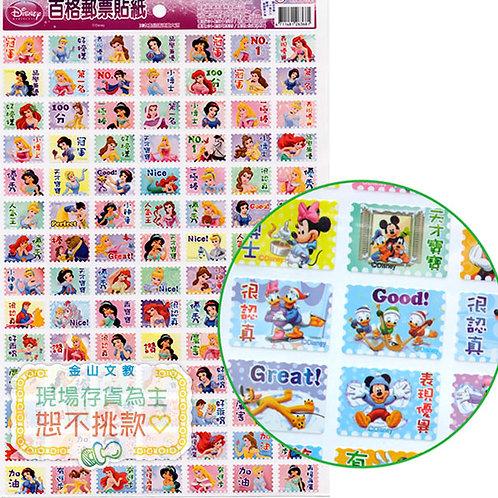 迪士尼獎勵貼紙12張