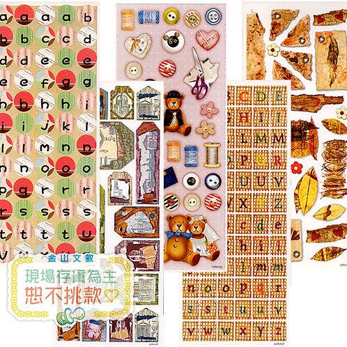 [編號: 60595-3 ]卡片裝飾50張