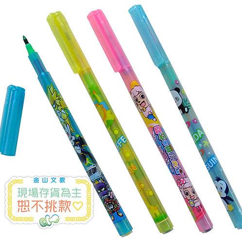 可愛三角彩虹筆12支