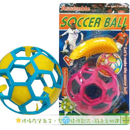 DIY組裝足球
