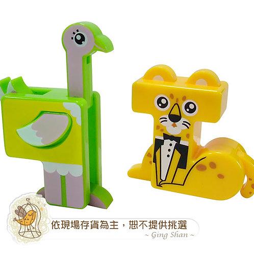 變形字母動物