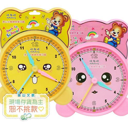 [編號: 20801-10 ] 開心學習時鐘