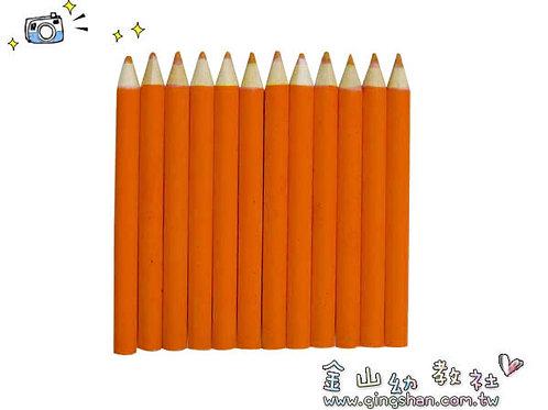 台製(橘)短色鉛筆12入