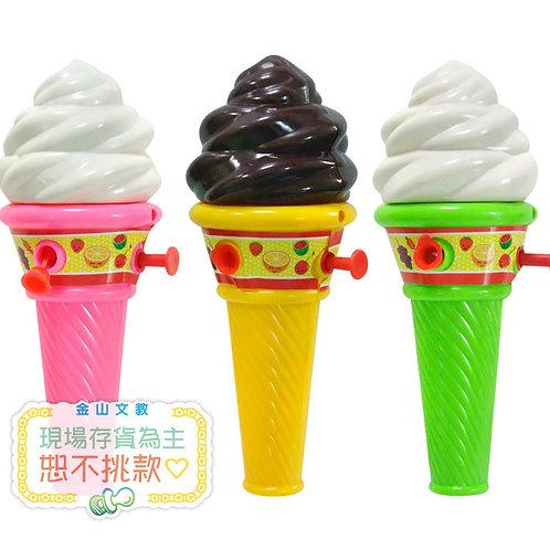 冰淇淋水槍