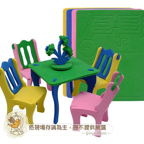 EVA家具模型