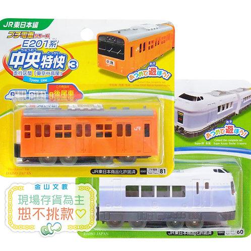 [編號: 50898 ] JR小電車