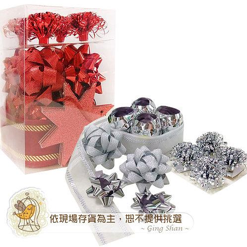 [編號: 60117-2 ]單色緞帶禮花組