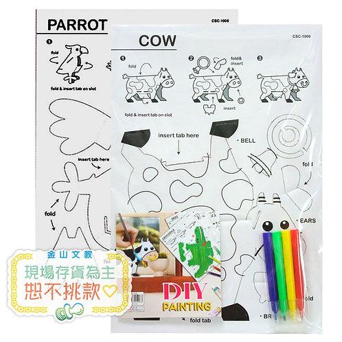 [編號: 32051-1 ] 立體動物著色摺紙