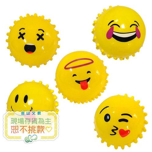 表情觸覺球