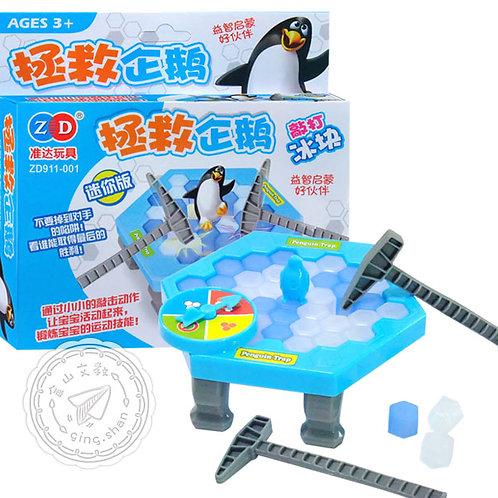 企鵝敲冰桌遊(迷你版)