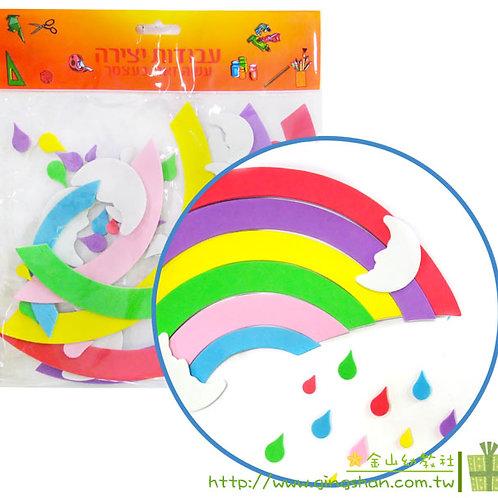 [編號: 60850 ] EVA彩虹貼片