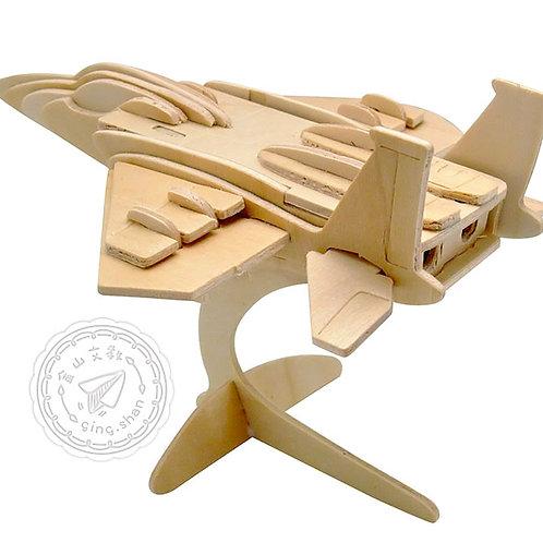 DIY戰鬥機