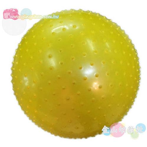 18公觸覺球