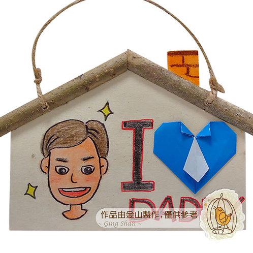 小木屋畫板掛飾
