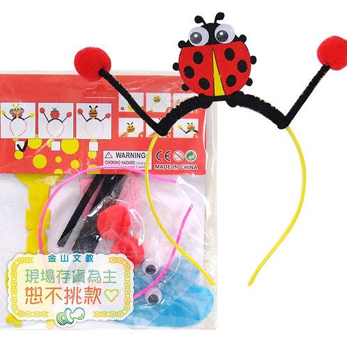 [編號: 32024 ]毛根昆蟲髮箍