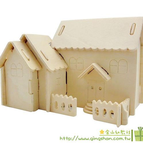 DIY房子拼圖