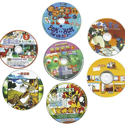 卡通VCD(不挑樣)