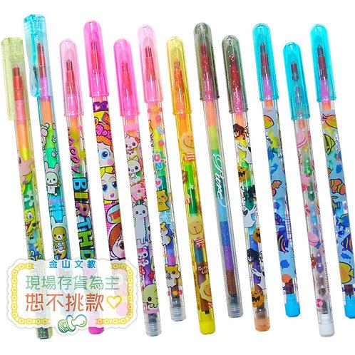 可愛綜合彩虹筆12支