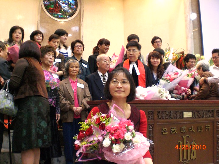 2010年四月受洗