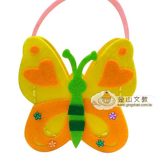 蝴蝶縫工包