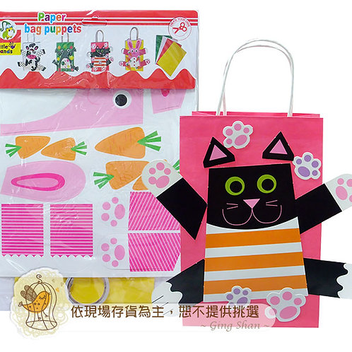 DIY動物手提紙袋