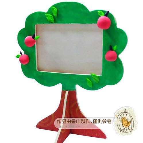 蘋果樹相框
