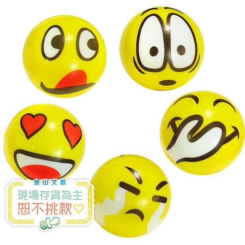 黃色表情出氣球