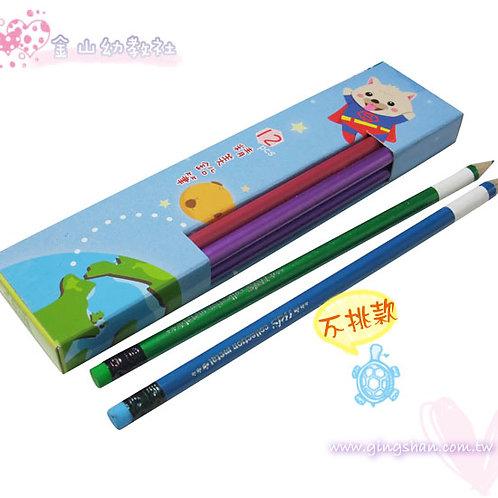 精美鉛筆12支