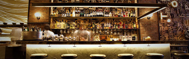 tsurutontan-bar
