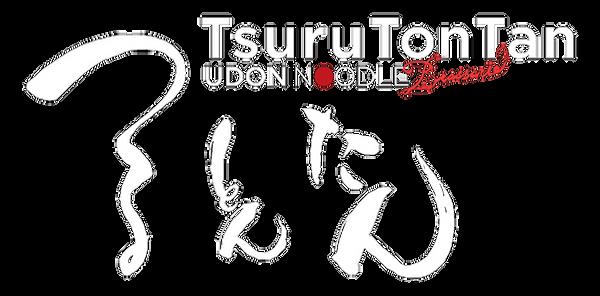 tsurutontan_logo_white.png