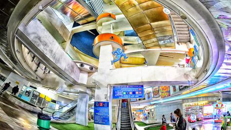 Tel Aviv Central Station