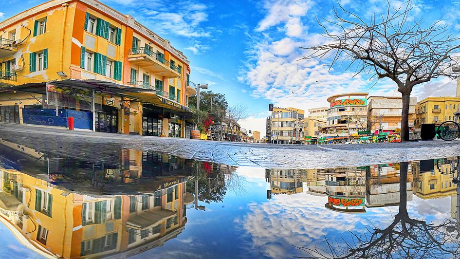 Magen David Square