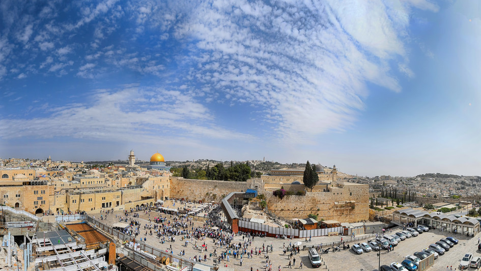A view of the Western Wall plaza and the Temple Mount