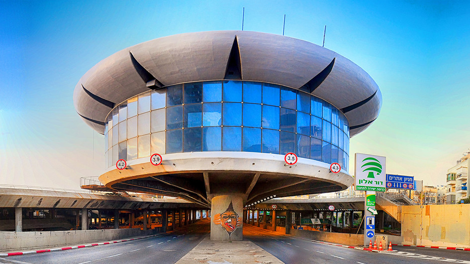 Atarim Square - Tel Aviv