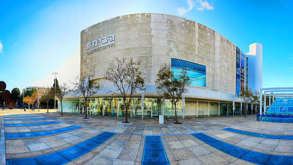 habima theater - Tel Aviv
