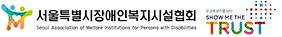 서장협_로고.png
