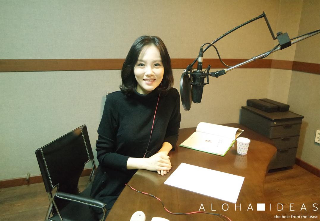 김수정 MC
