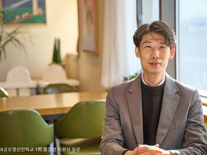 [인물인터뷰 1편] 후배를 위해 일하는 선배, 이원상 동문