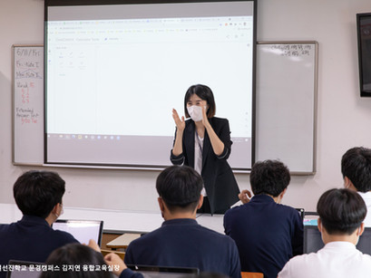 Google for Education Reference School 공식 인증의 의미