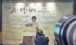 香港城市大學College Of Business -席明他演講會,第五