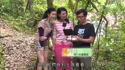"TVB<活得好EASY>第9集 航拍""小夏威夷徑""風景"