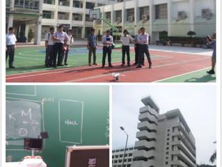 保良局馬錦明中學進行示範和教學