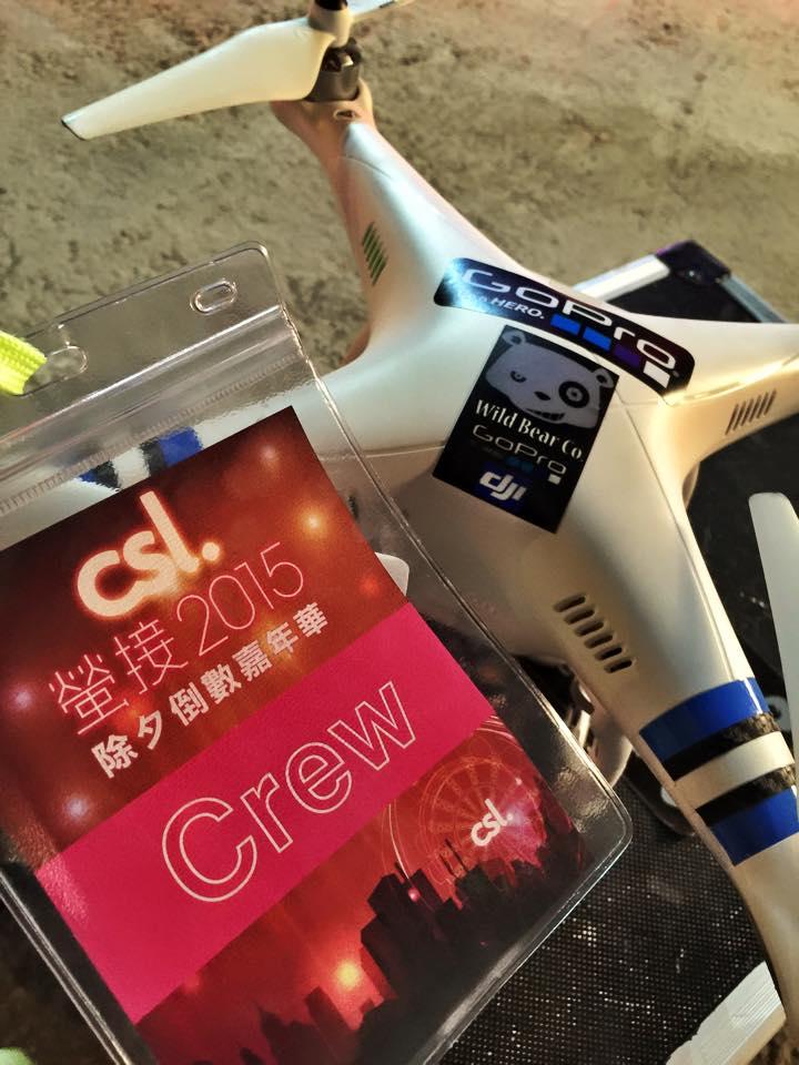 CSL特約《螢接2015》大會指定航拍公司